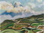 小山敬三「十国峠より富士を望む」